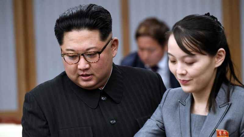 Kim'in kız kardeşi soydaşı hakkında ağır konuştu! ABD'nin papağanı!