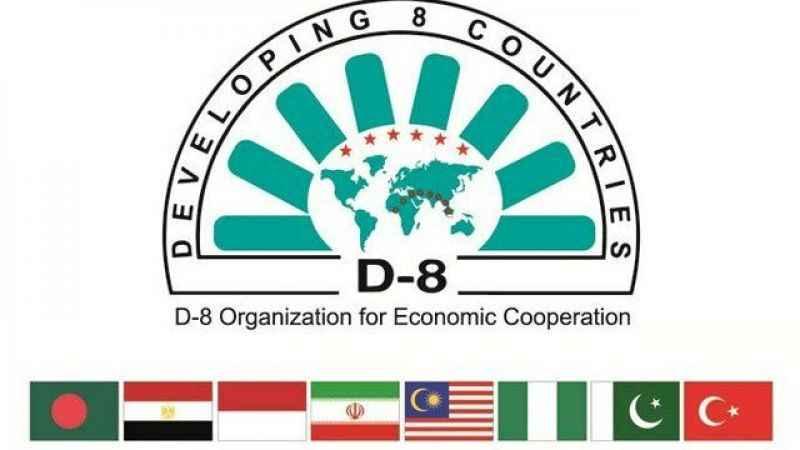 Türkiye D-8 dönem başkanlığını Bangladeş'e teslim devrediyor