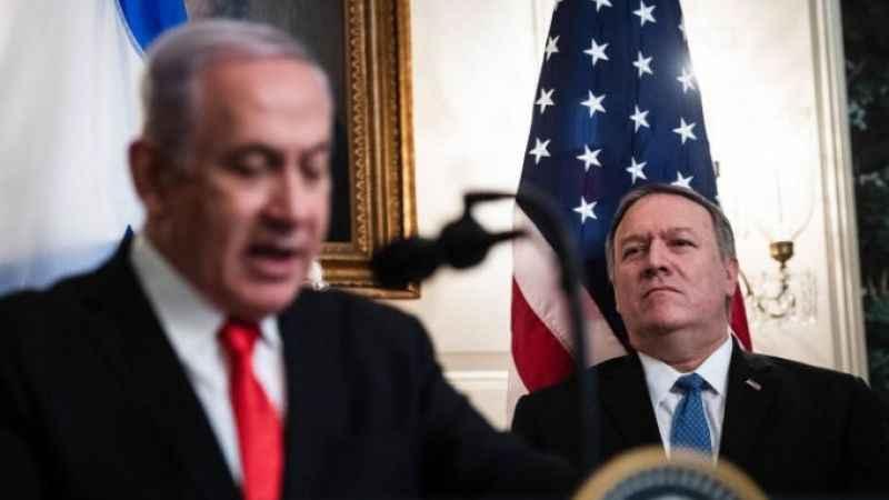 İsrail'in en büyük destekçisiydi! Pompeo'nun yeni işi belli oldu!