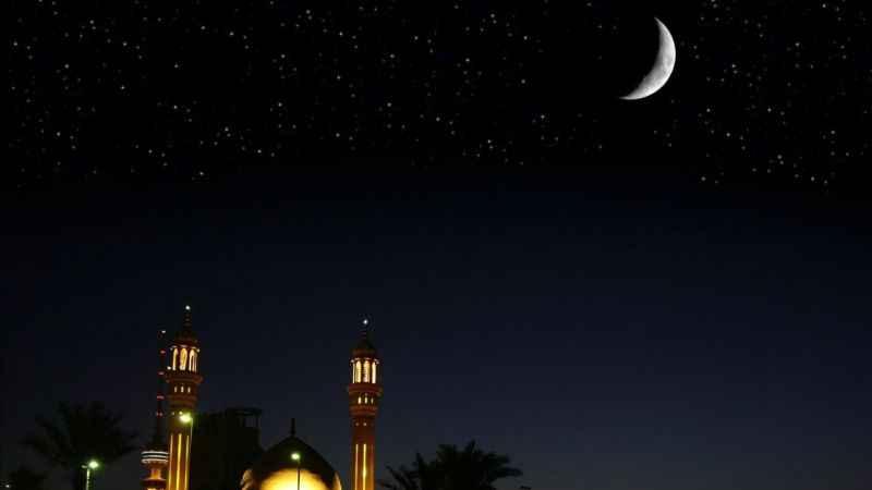 Suudi Arabistan'dan 'Ramazan hilali' çağrısı