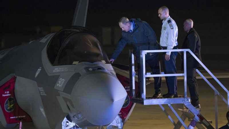İsrail'le normalleşmek de yetmedi! ABD'den BAE'ye F-35 barikatı!