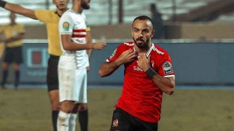Galatasaray ve Beşiktaş'tan Mohamed Magdy Afsha kapışması!