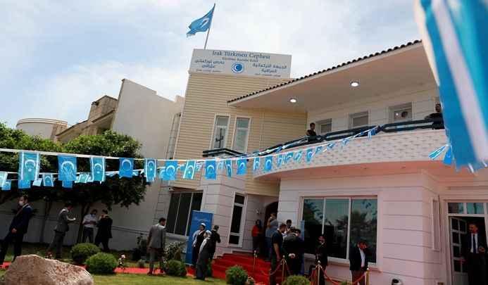Irak Türkmen Cephesi'nin 26. kuruluş yılı Erbil'de kutlandı