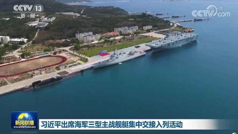 Çin'den ABD'ye gözdağı! Dev savaş gemisini tüm dünyaya tanıttı