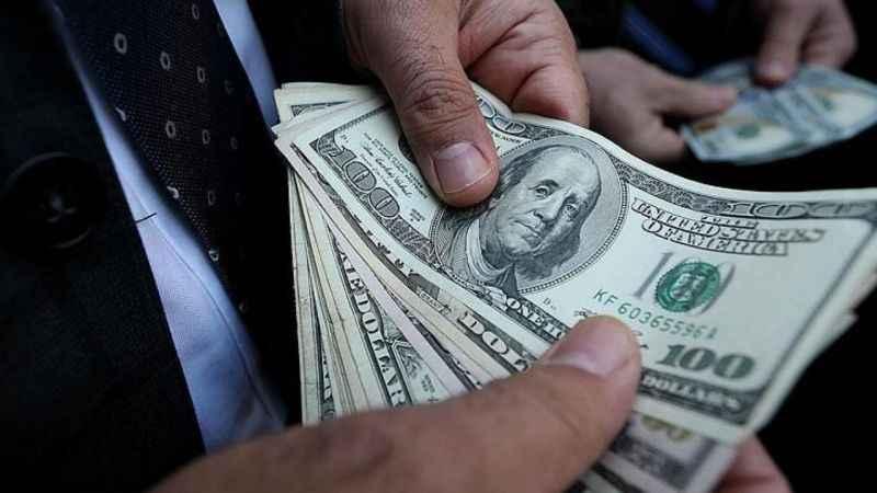 Yusuf Ziya Cömert: 128 milyar dolar oyna oyna bitmez