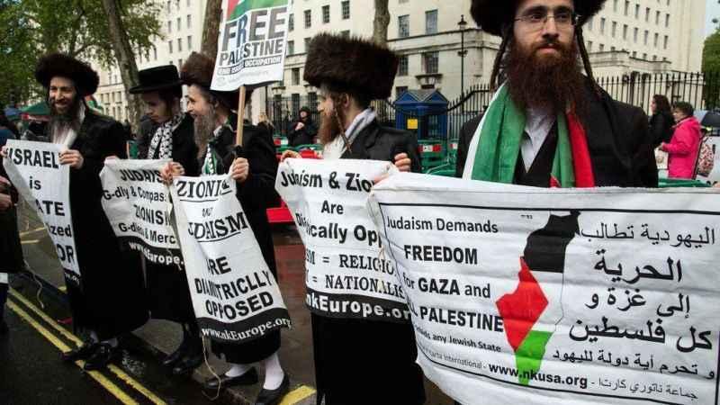 Yahudiler bile Siyonist İsrail'in vahşetine sessiz kalamadı!