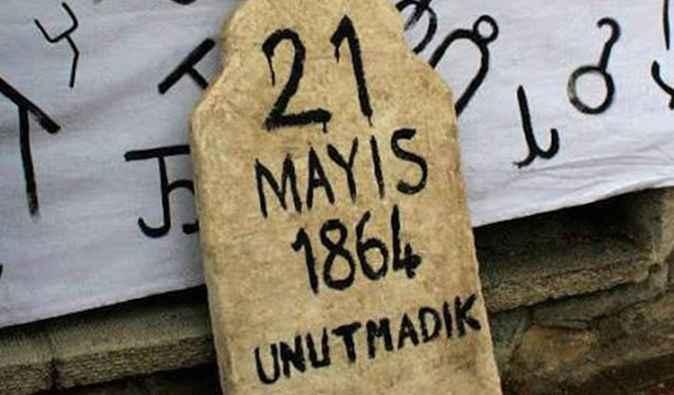 Çerkes Forumu, Çerkes Soykırımını kınadı