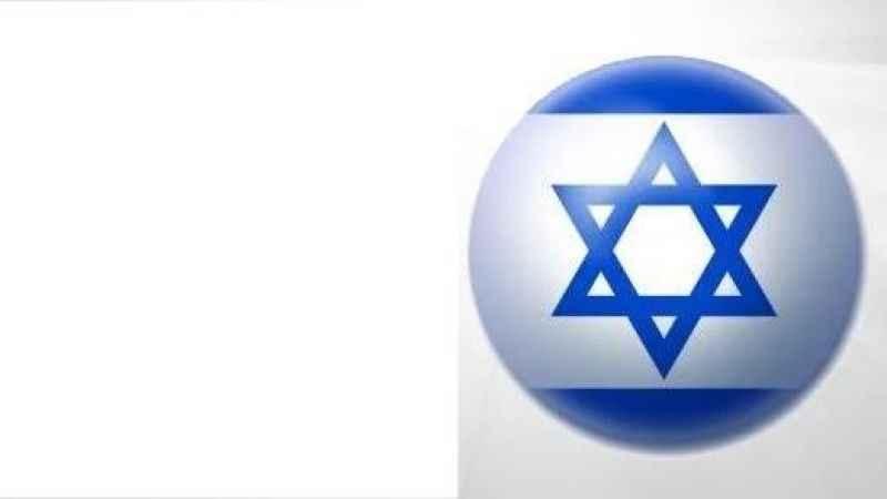 'İsrail, Hamas'a Gazze saldırısında iflas ilan etti'