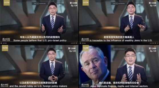 Çin'den ABD ve Siyonist İsrail'i çıldırtan video!