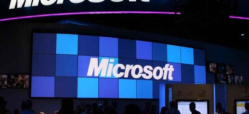 Microsoft merak edilen projesini iptal etti