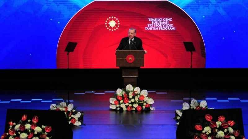 """Yeni spor kanalı """"TRT Spor Yıldız"""" yayın hayatına başladı"""