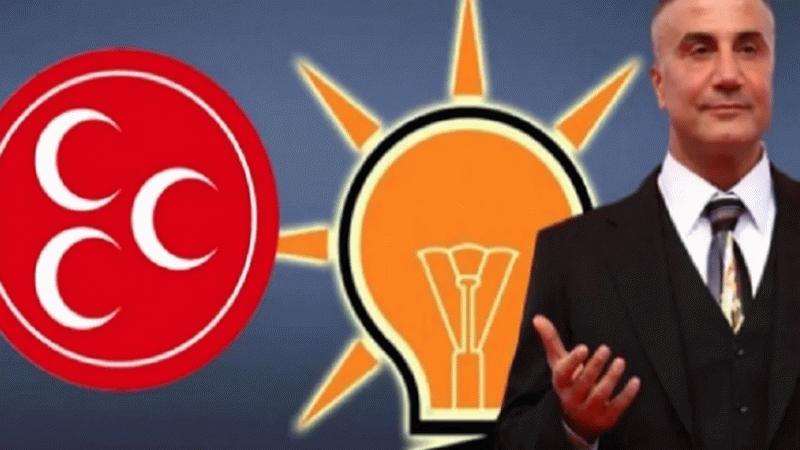 Sedat Peker'in iddiaları araştırılsın önerisine AKP ve MHP'den ret!