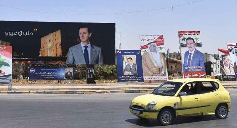 Dışişleri Bakanlığı'ndan Suriye'de yapılan seçimler hakkında açıklama