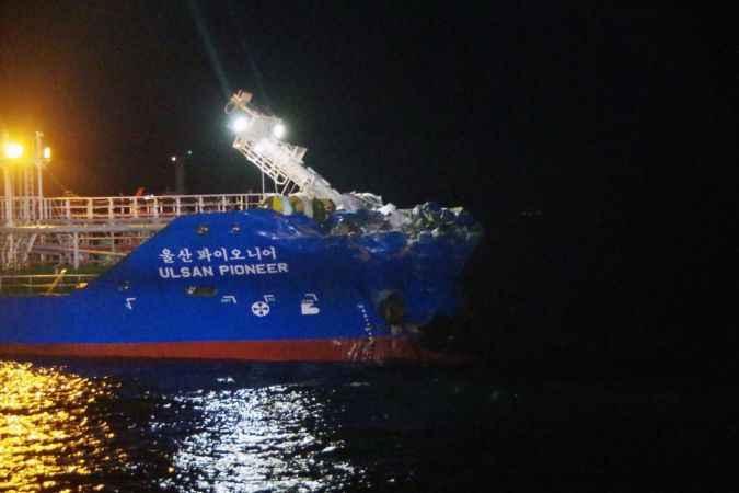Japonya'da tankerle çarpışan kargo gemisi battı! 3 mürettebat kayıp