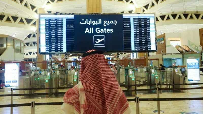 Arabistan 11 ülkeden seyahat yasağını kaldırdı! Listede Türkiye yok