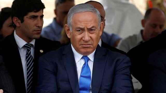 Resmen açıkladı! Katil Netanyahu'ya kötü haber gidiyor...