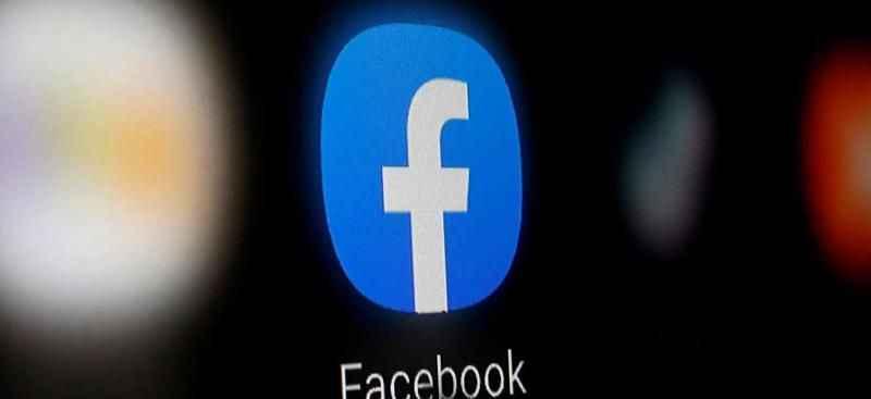 Facebook'a iki yeni ses özelliği geliyor