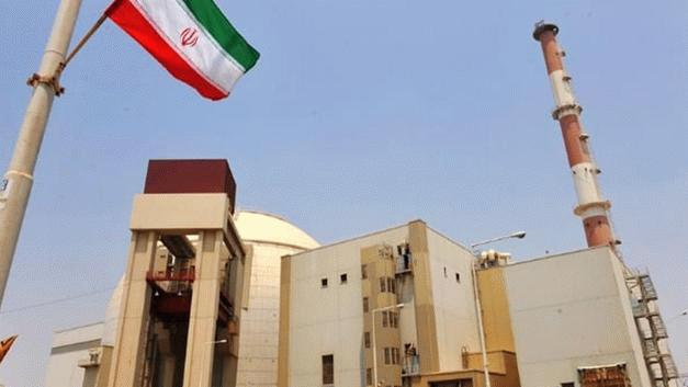 İran medyası duyurdu! Nükleer santral kapatıldı