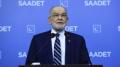 Saadet Partisi lideri Karamollaoğlu'ndan yeni ittifak açıklaması