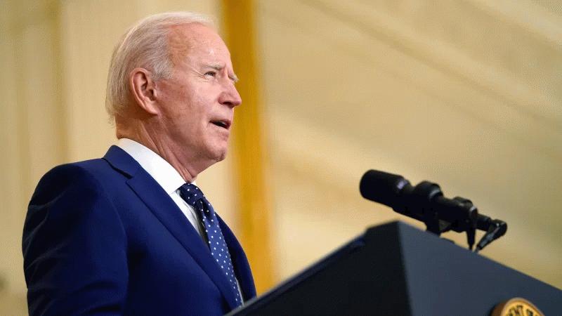ABD Başkanı Biden, Afganistan konusunda açıklama yapacak