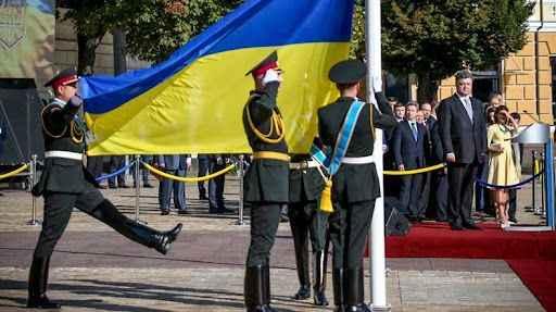 Ukrayna'nın bağımsızlığının 30'uncu yılı kutlanıyor