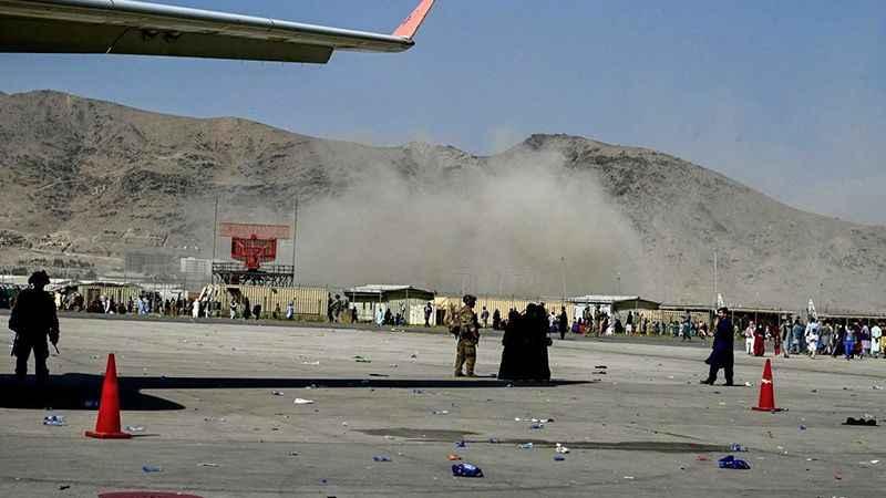 BM, Kabil'deki havalimanı saldırısını kınadı