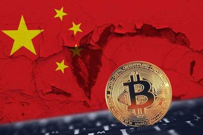 Çin çok sert Bitcoin uyarısı! Riskin büyüklüğünün farkına varın