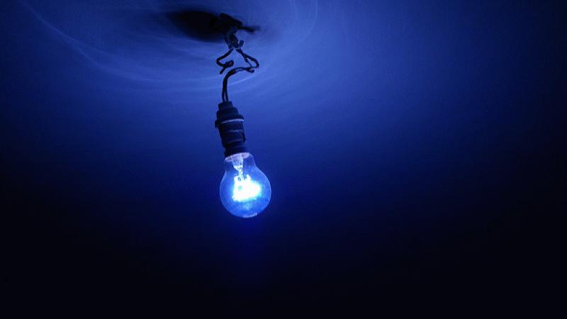 Son dakika! Elektrik fiyatlarına zam gelecek mi? EPDK açıkladı!