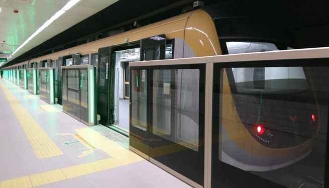 İstanbul Metrosunun logosu değişti! Karaismailoğlu simgeyi paylaştı