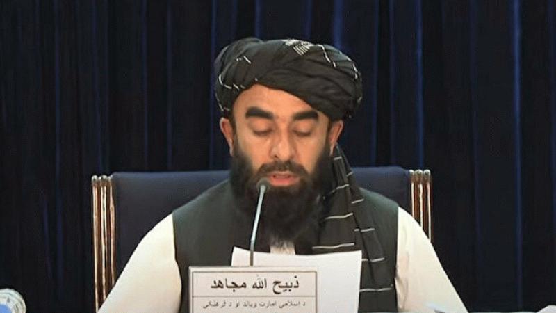İşte Afganistan'ın yeni Başbakanı! Taliban yeni hükümeti açıkladı!...