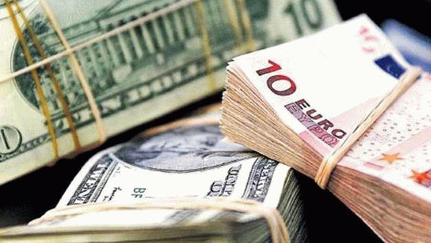 Dolar kuru ve Euro ne kadar? (13 Eylül 2021 fiyatları)