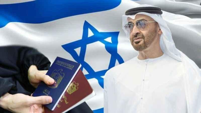 BAE'den bir skandal daha! Vatandaşlarını İsrail'e sattı!
