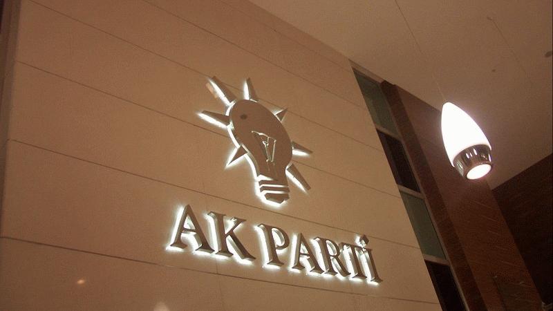 AKP'li isme kesilen para cezası iki bürokratı yerinden etti