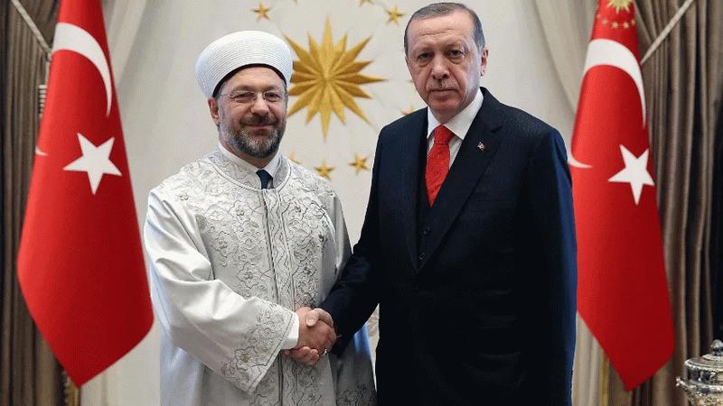 Ali Erbaş yeniden Diyanet İşleri Başkanlığı'na atandı!