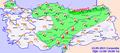 İstanbul dahil bir çok ile sağanak ve soğuk hava uyarısı!