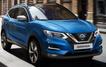 Çok tutulan Nissan Qashqai fiyatları dibi gördü! 2021'in son fırsatı