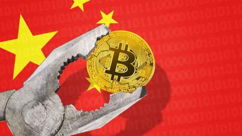 Çin'den kripto borsasına büyük darbe! Hesaplar kapatılacak