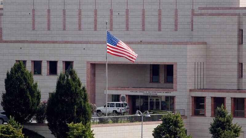 ABD, İstanbul'da 99 bin TL maaşla işçi arıyordu! Açıklama geldi