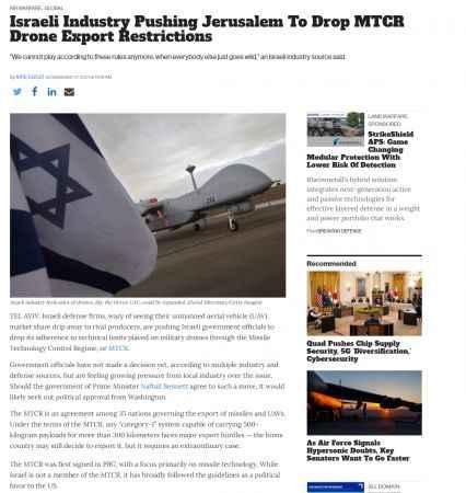 İsrail'i Bayraktar korkusu sardı! Küresel sahneden silinecekler