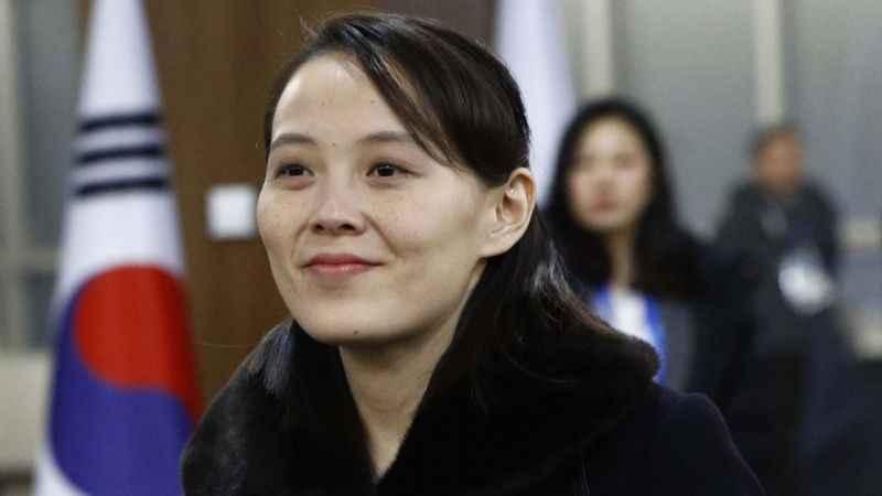 Kim'in kız kardeşi en üst karar alma organına terfi etti!