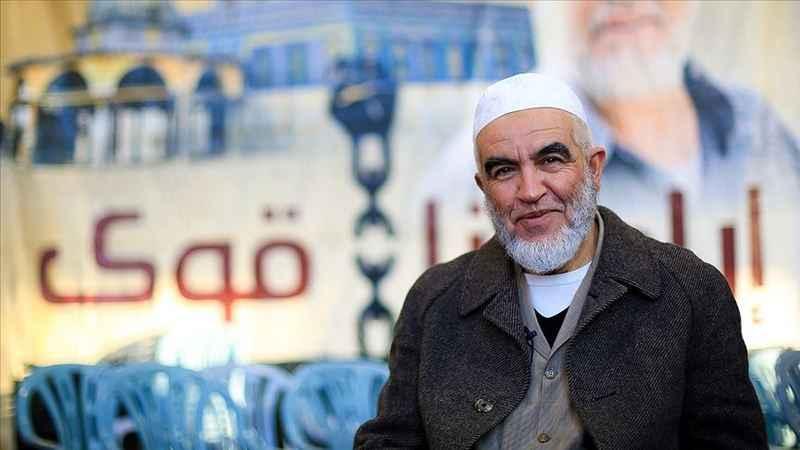 İslam mücahidi zor durumda! Raid Salah'ın sağlık durumu kritik