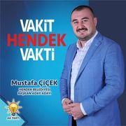 Mustafa Çiçek Ak Parti Hendek Belediye başkanlığı aday, adaylığını açıkladı
