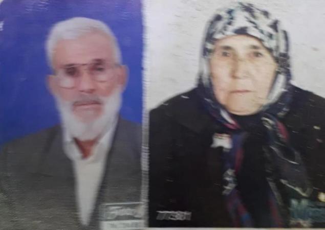 İl Millî Eğitim Müdürü Sayın Fazilet DURMUŞ'un kıymetli anneanneleri vefat etti.
