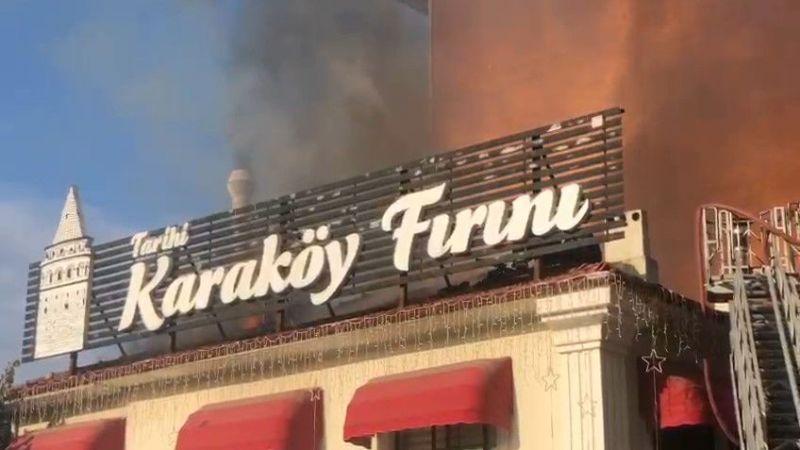 Fırında çıkan yangın paniğe sebep oldu