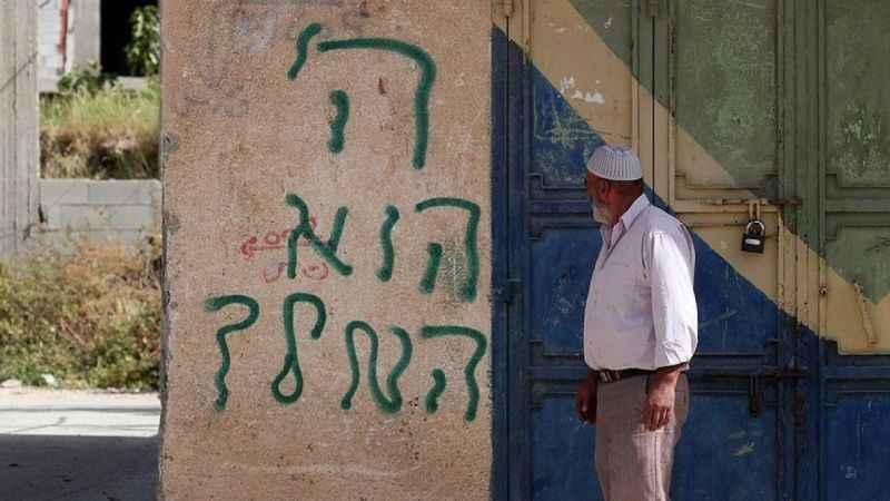 Yahudi yerleşimcilerden Batı Şeria'da 'ırkçı saldırı'