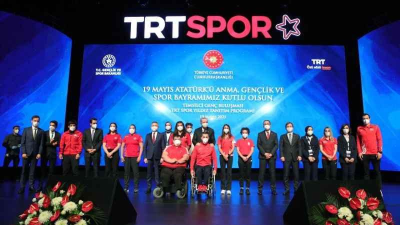 Tokyo 2020 Olimpiyatları TRT Spor Yıldız'da