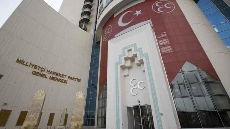 MHP Genel Merkezi, Aydın Ünlü'yü sildi
