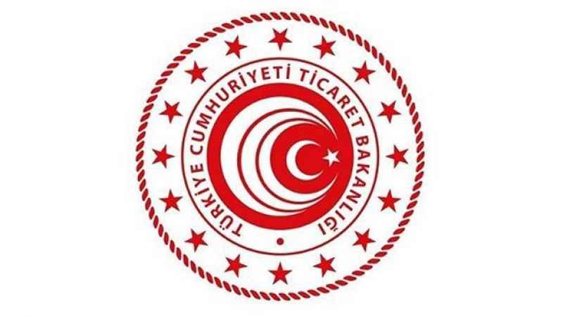 Ticaret Bakanlığı 750 Sözleşmeli Muhafaza Memuru alacak