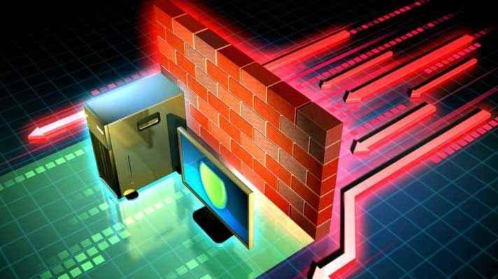 Güvenlik duvarı Firewall satın alınacaktır