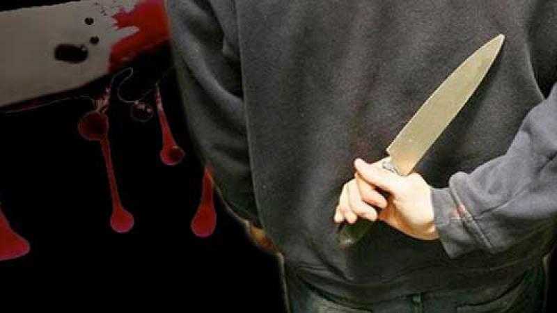 Milas'ta bıçaklanan kadın ağır yaralandı